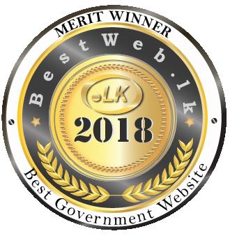 Best Web 2018   e-තක්සලාවට තවත් ජයග්රහණයක්